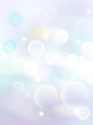 紫色失焦光斑夢幻百搭背景 , 紫色, 失焦光斑, 夢幻 背景圖片