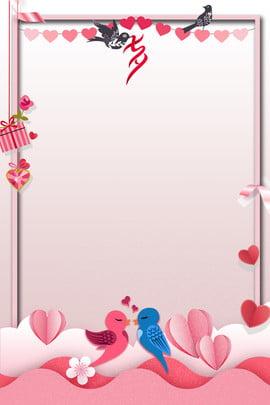 Tanabata micro estéreo magpie rosa casamento cartaz fundo Festival Qixi Romântico Dia dos Tanabata Micro Estéreo Imagem Do Plano De Fundo