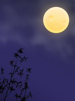 هادئة خلفية ضوء الليل الإعلان , قمر, تحت القمر, ليل صور الخلفية