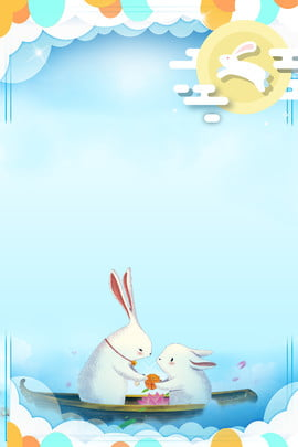 rabbit blue moon cake mid autumn festival , Simple, Fresh, Cartoon Background image