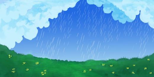 हरी धरती की रिमझिम बारिश बरसात का दिन हल्की, ऋतु, पारंपरिक, शब्द पृष्ठभूमि छवि