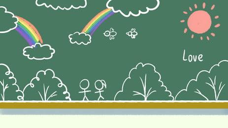 무지개 구름 나무 칠판, 레인보우, 구름, 나무들 배경 이미지
