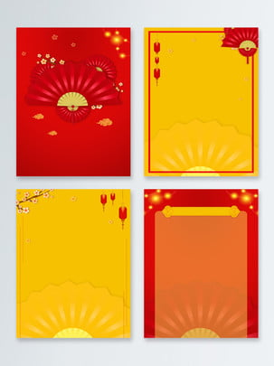 Red And Yellow Festive Chinese Style New Year Background New Year Background,new, Year, Background, New, Background image