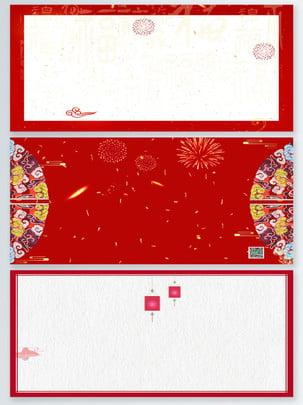 赤縁起の良い2018年犬年宣伝ボード背景 バックグラウンド 犬の年 パターン 中華風 お祝い 贅沢 赤縁起の良い2018年犬年宣伝ボード背景 バックグラウンド 犬の年 背景画像