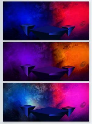 red blue gradient công nghệ biểu ngữ micro stereo động , Đỏ, Màu Xanh, Hệ Thống Va Chạm Ảnh nền