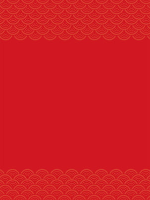 Red Chinese Feng Shui Ripple Background Design Style,classical,water Pattern,poster,background,display Board, Design, Red, Chinese, Background image