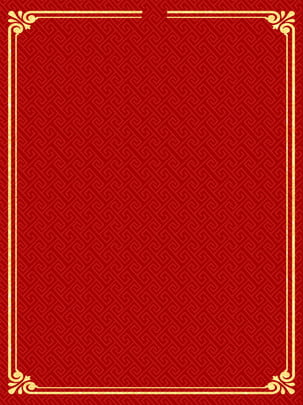 red chinese style festive background , Chinese Style, European Border, Golden Border Background image