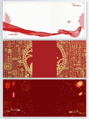赤のお祝い新年はディスプレイボードデザインの背景素材を作った 中華風 単純な お正月 背景画像