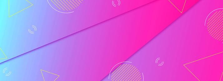 Красный градиент геометрический фон BANNER красный постепенное изменение ЗНАМЯ фон геометрия изменение ЗНАМЯ фон Фоновое изображение