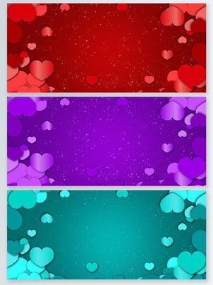 लाल दिल के आकार का पेपर कट विंड 38 क्वीन्स डे पोस्टर पृष्ठभूमि , लाल, दिल का आकार, कागद-कट हवा पृष्ठभूमि छवि