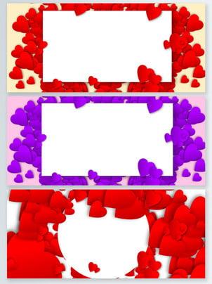 Red poster hình trái tim ba chiều ngày cưới mùa công bằng trở lại Đỏ Hình Trái Hình Nền