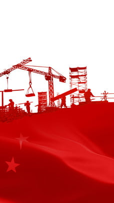 red may day international labor production machinery background material , Red, Labor Day Background, Labour Day Background image