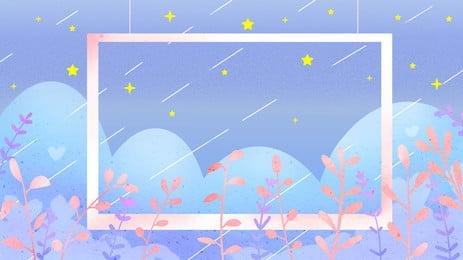 紅色花葉裝飾相框藍色背景, 紅色, 花葉, 裝飾 背景圖片