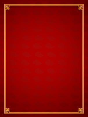 लाल नव वर्ष उत्सव माहौल चीनी शैली रेट्रो पृष्ठभूमि , लाल पृष्ठभूमि, पुरानी पृष्ठभूमि, नए साल की उत्सव की पृष्ठभूमि पृष्ठभूमि छवि