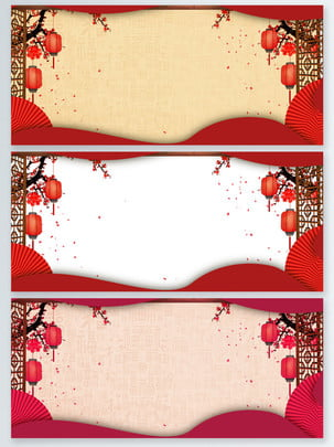Red new year mở lantern festival thiết kế nền minh họa Mở Cửa Thiết Hình Nền