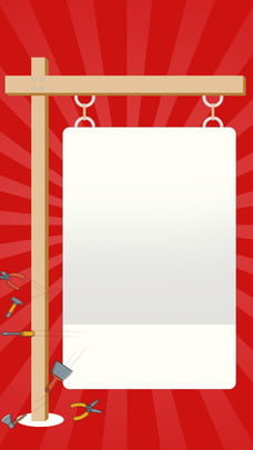 red striped labor day background material , Whiteboard, Hanging Board, Red Background image