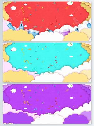 Nuvens brancas tridimensionais vermelhas cinquenta um fundo de cartaz semana carnaval Festival Template Pop Imagem Do Plano De Fundo