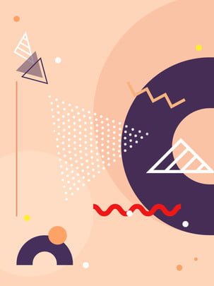 रिंग ज्योमेट्री मेम्फिस बैकग्राउंड , अंगूठी, ज्यामिति, त्रिभुज पृष्ठभूमि छवि