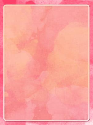 로맨틱 벚꽃 가루 수채화 잉크젯 질감 배경 , 낭만주의, 벚꽃, 핑크색 배경 이미지