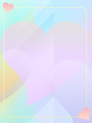 Cartaz de sonho romântico dia dos namorados chinês Roxo Sonho Coração Imagem Do Plano De Fundo