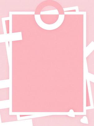 浪漫英文love相片情人節海報背景 , 浪漫, 照片, Love 背景圖片