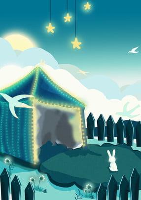 ロマンチックな森のバニーの広告の背景 , ロマンチックな, おとぎ話, 星 背景画像
