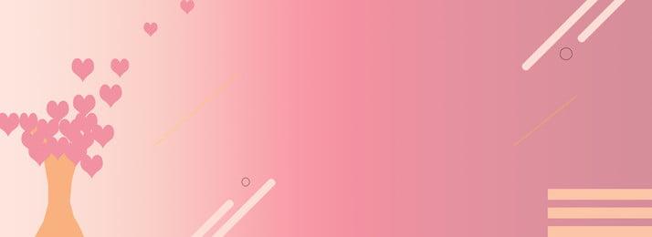 रोमांटिक गुलाबी दिल ढाल, रोमांटिक, क्रमिक परिवर्तन, गुलाबी पृष्ठभूमि छवि