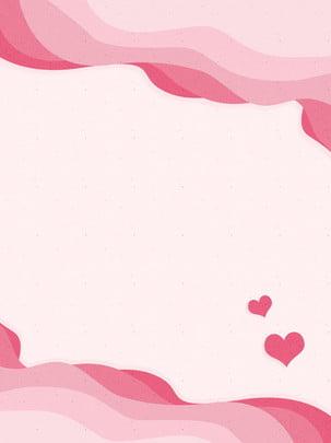 Romantic Pink Wavy Hình Nền