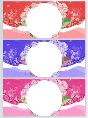 Temporada de casamento rosa romântico dia dos namorados cartaz fundo Romântico Pink Temporada Imagem Do Plano De Fundo