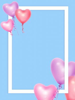 रोमांटिक qixi जेन यूरोपीय शैली नीला नीचे प्यार गुब्बारा पृष्ठभूमि , रोमांटिक, प्यार, गुब्बारा पृष्ठभूमि छवि