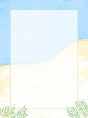 浪漫海邊度假旅行背景 , 浪漫, 海邊, 度假 背景圖片