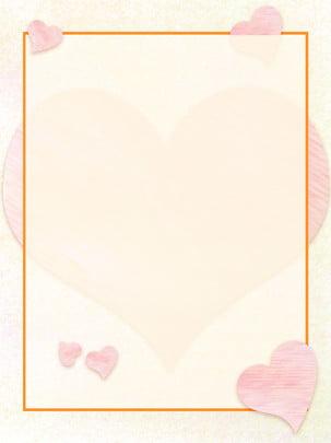 Lãng mạn tanabata h5 nền poster ngày valentine Tình Yêu Lãng Hình Nền