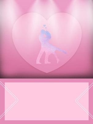 로맨틱 칠석 h5 , 낭만주의, 아름다운, 고백 배경 이미지