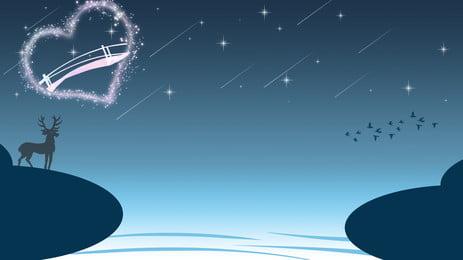 ロマンチックな七夕ラブハートブリッジ流星の背景素材 ロマンチックな七夕 バレンタインデーの背景 橋 背景画像