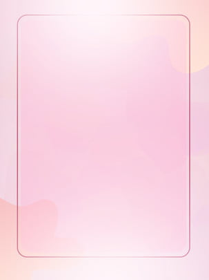 Poster lãng mạn của tanabata pink girl heart Màu Hồng Trái Hình Nền