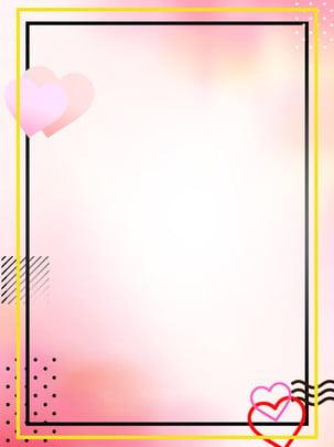 Dia dos namorados romântico fundo de pôster fantasia rosa Romântico Tanabata Dia Imagem Do Plano De Fundo