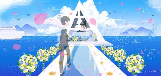 Romantic Wedding Scene 背景画像