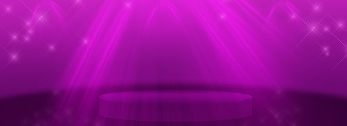 rose red purple gradient dreamy beautiful stage background, Rose Red Stage Background, Purple Gradient, Dreamy Beautiful Stage Background Background image
