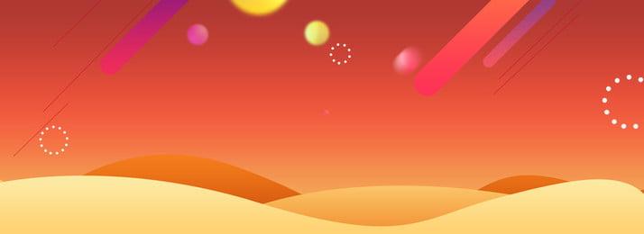 rugged gunung puncak bulat oren kecerunan sinar, Gunung Yang Lasak, Pusingan, Orange imej latar belakang