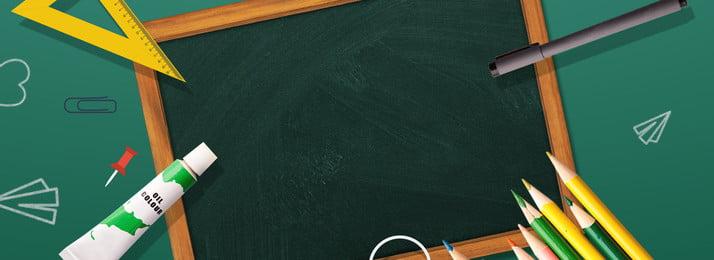trường học sáng tạo yếu tố bảng đen bút nền, Khai Mạc Mùa, Bắt đầu đi Học, Sáng Tạo Ảnh nền