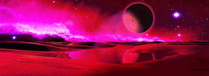 विज्ञान फाई ग्रह तारों से आकाश की पृष्ठभूमि, विज्ञान कथा, ग्रह, तारों वाला आकाश पृष्ठभूमि छवि