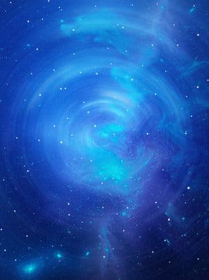 Khoa học công nghệ bầu trời đầy sao đẹp như mơ Khí Quyển Bầu Hình Nền