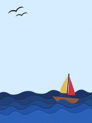 sea boat paper cutting , Sea Surface, Sea, Fresh Background image