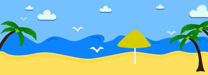 海邊的椰樹還有海灘背景, 椰樹, 海邊, 海灘 背景圖片
