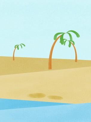 海邊椰樹沙灘背景素材 , 海邊, 旅遊背景, 度假背景 背景圖片