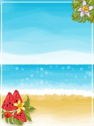 海邊西瓜背景素材 , 大海, 手繪, 西瓜 背景圖片