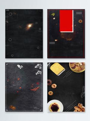 黑色背景簡約下午茶美食海報 甜點 美食 美味背景圖庫