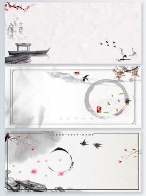 सरल और सुंदर प्राचीन वसंत यात्रा प्रदर्शनी बोर्ड पृष्ठभूमि , वसंत, यात्रा, प्राचीन नगर पृष्ठभूमि छवि
