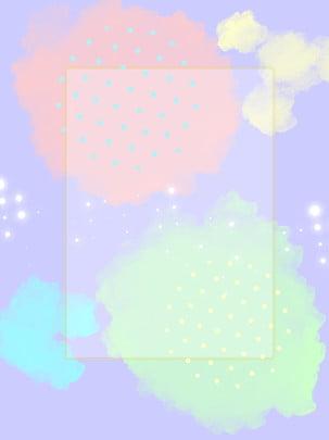 सरल और सुंदर अनियमित पानी के रंग का स्याही पृष्ठभूमि , सुंदर, सरल, अनियमित पृष्ठभूमि छवि