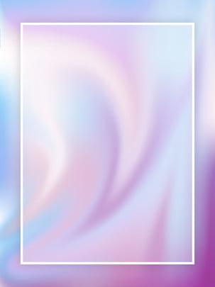 Cartaz de fundo romântico simples e elegante lindo sonho Linda Romântico Fluido Imagem Do Plano De Fundo